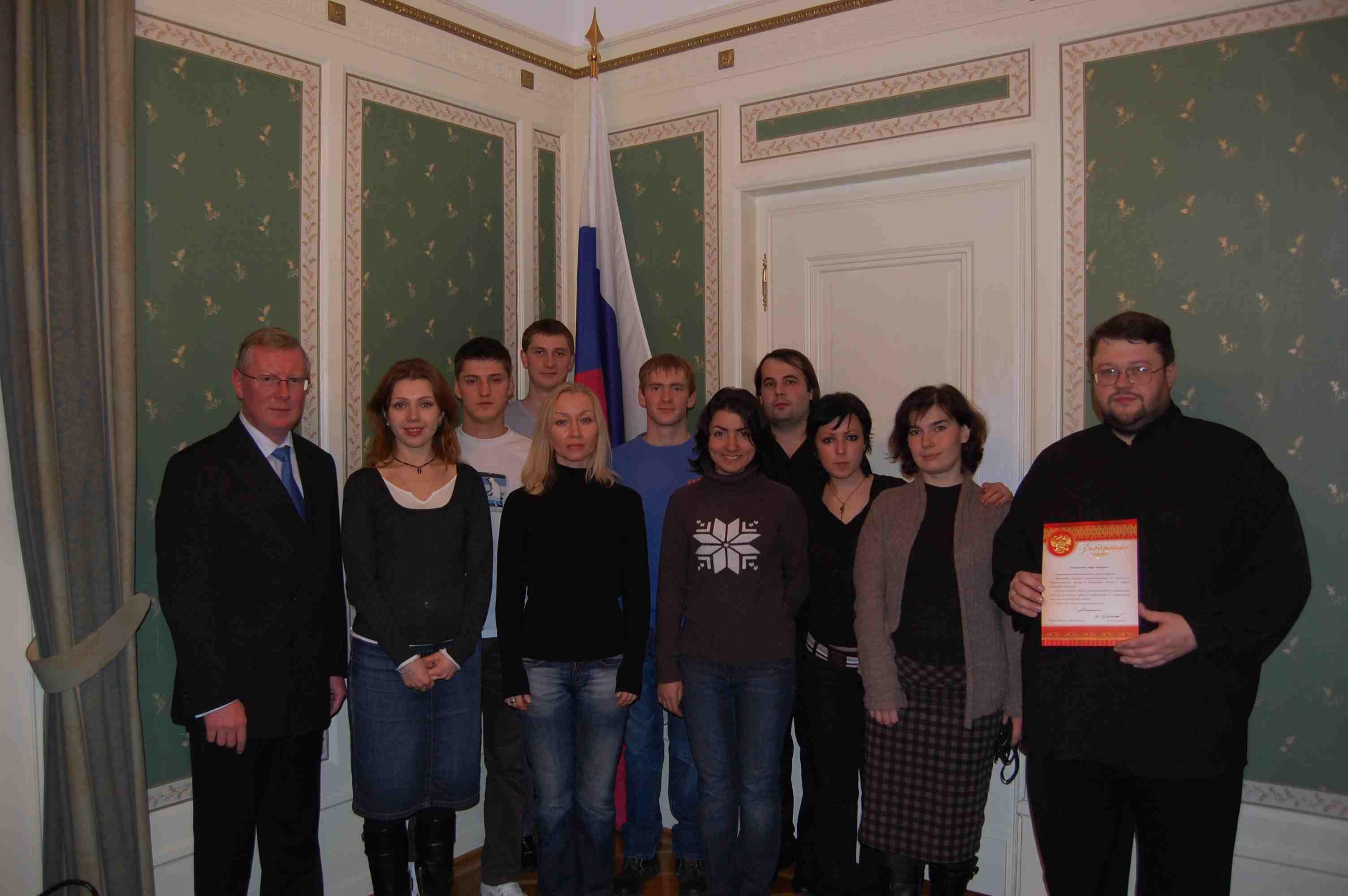 С Послом РФ в Швейцарии И.Б.Братчиковым в Берне