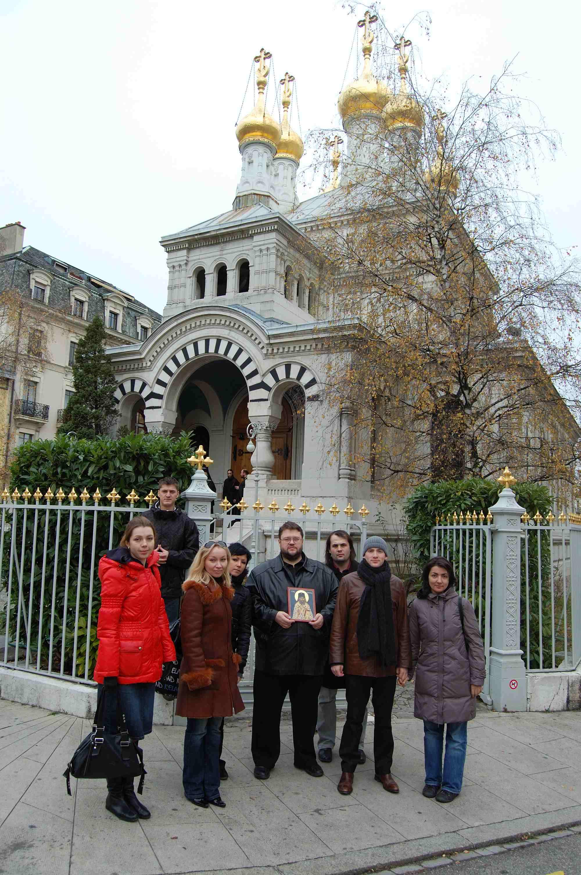 В Женеве. 3 декабря 2008 года.