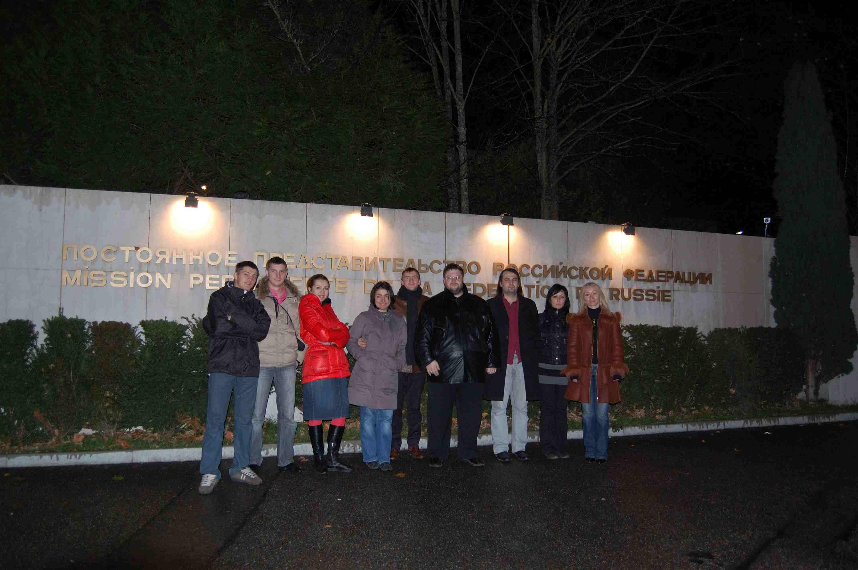 В Русской Миссии в Женеве